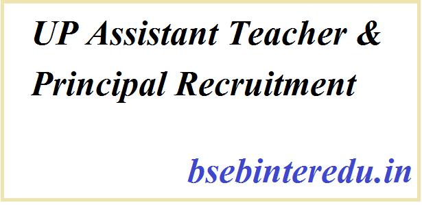 UP Assistant Teacher Recruitment 2021