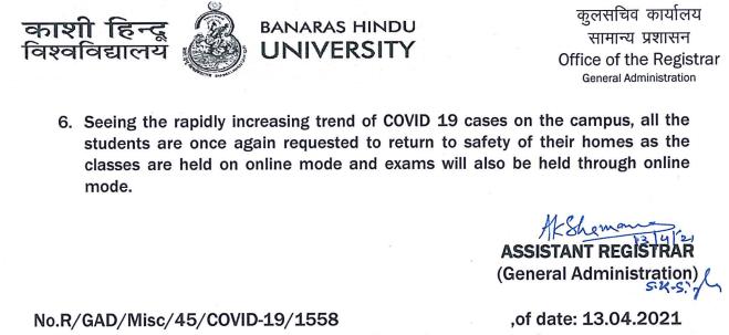 BHU Exam Date 2021