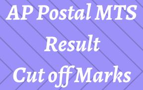 ap postal mts result 2021