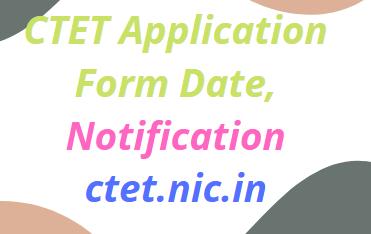 CTET 2021 Application Form
