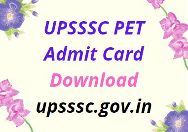 UPSSSC PET Admit Card 2021