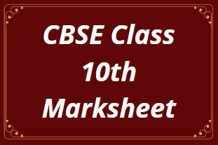 CBSE 10th Marksheet 2021