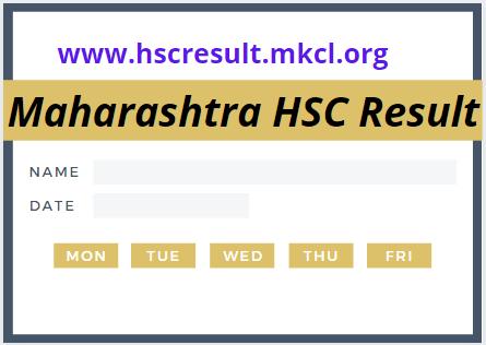 www.hscresult.mkcl.org 2021 HSC Result