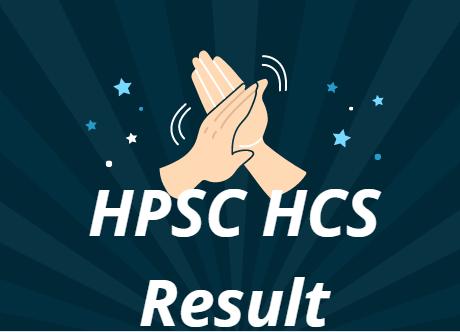 HPSC HCS Result 2021