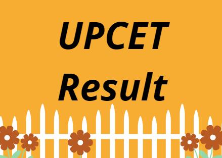 UPCET Result 2021