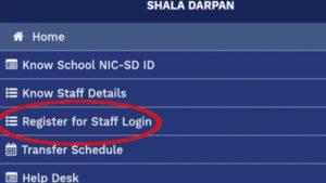 shala_darpan_register_for_staff_login