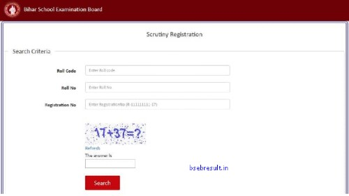 BSEB Inter Scrutiny 2020 Online Form Date [Apply Now] - Bihar Board 12th Recheck