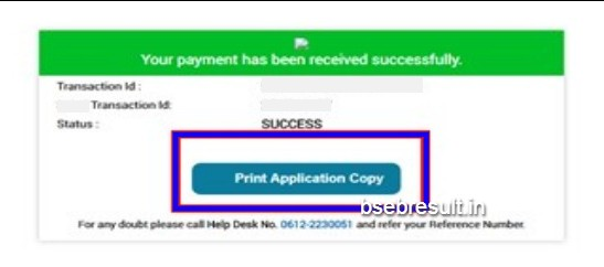 Ofss Payment Slip