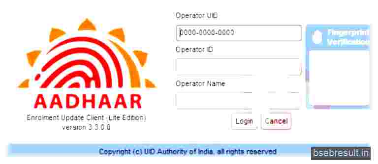 Aadhar-UCL software download