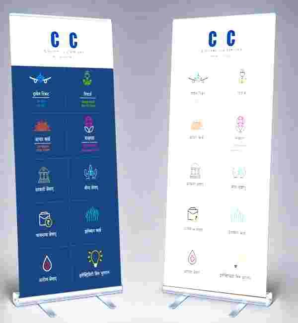 CSC Banner Download   All Digital Seva Banner Download 2021 — pmgdisha Poster
