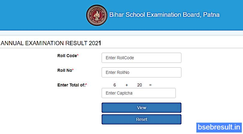 Bihar Board Matric Result 2021