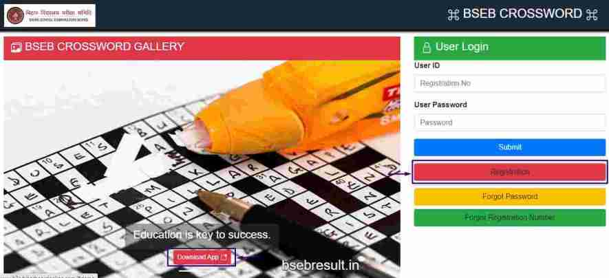 BSEB Crossword Competition Registration