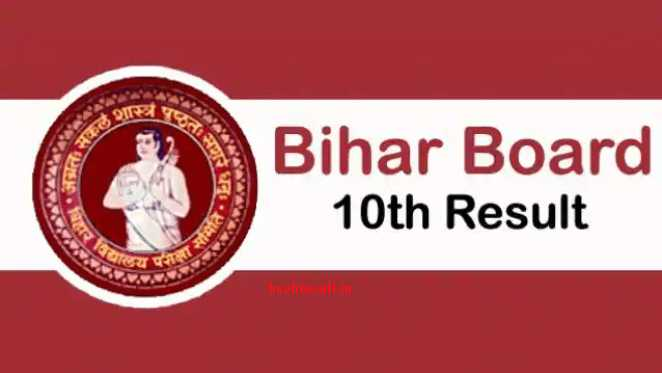Bseb 10th Result Check Online 2021