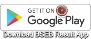 Download BSEB Result Apk 2021
