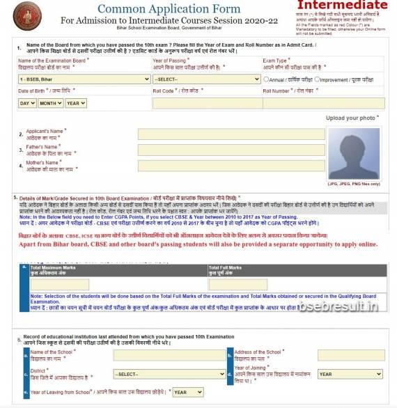 OFSS Common Application Form
