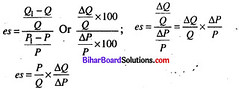 Bihar Board 12th Economics Model Question Paper 4 in English Medium 3