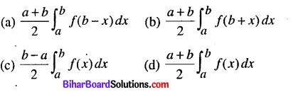 Bihar Board 12th Maths Model Question Paper 3 in English Medium - 2