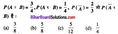 Bihar Board 12th Maths Model Question Paper 3 in Hindi MCQ Q48