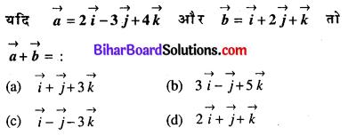 Bihar Board 12th Maths Model Question Paper 4 in Hindi MCQ Q38