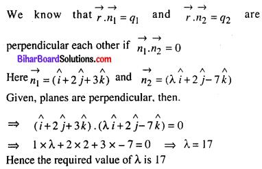 Bihar Board 12th Maths Model Question Paper 5 in English Medium SAQ Q18