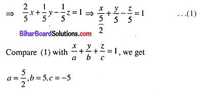 Bihar Board 12th Maths Model Question Paper 5 in English Medium SAQ Q20
