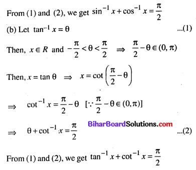Bihar Board 12th Maths Model Question Paper 5 in English Medium SAQ Q3.2