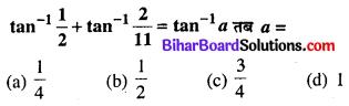 Bihar Board 12th Maths Model Question Paper 5 in Hindi MCQ Q7