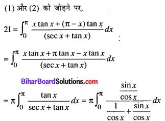 Bihar Board 12th Maths Model Question Paper 5 in Hindi SAQ Q28.1