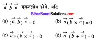 Bihar Board 12th Maths Objective Answers Chapter 10 सदिश बीजगणित Q14