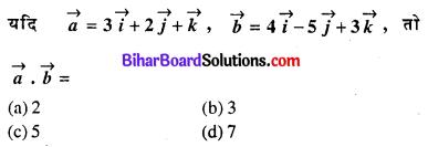 Bihar Board 12th Maths Objective Answers Chapter 10 सदिश बीजगणित Q57