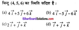 Bihar Board 12th Maths Objective Answers Chapter 10 सदिश बीजगणित Q9