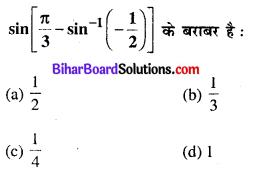 Bihar Board 12th Maths Objective Answers Chapter 2 प्रतिलोम त्रिकोणमितीय फलन Q25