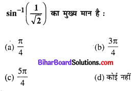 Bihar Board 12th Maths Objective Answers Chapter 2 प्रतिलोम त्रिकोणमितीय फलन Q31