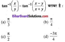 Bihar Board 12th Maths Objective Answers Chapter 2 प्रतिलोम त्रिकोणमितीय फलन Q32
