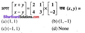 Bihar Board 12th Maths Objective Answers Chapter 3 आव्यूह Q32v