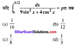 Bihar Board 12th Maths Objective Answers Chapter 7 समाकलन Q17