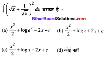 Bihar Board 12th Maths Objective Answers Chapter 7 समाकलन Q55