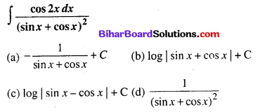Bihar Board 12th Maths Objective Answers Chapter 7 समाकलन Q68