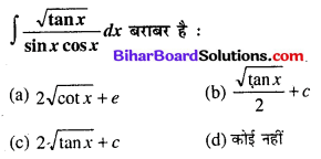 Bihar Board 12th Maths Objective Answers Chapter 7 समाकलन Q70