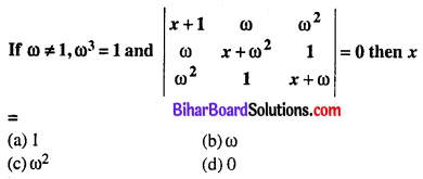 Bihar Board 12th Maths VVI Objective Questions Model Set 1 in English Q12