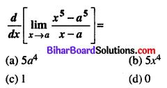 Bihar Board 12th Maths VVI Objective Questions Model Set 1 in Hindi Q24