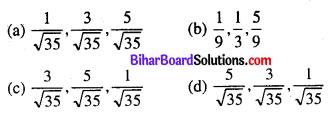 Bihar Board 12th Maths VVI Objective Questions Model Set 2 in Hindi Q29