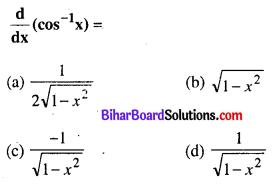 Bihar Board 12th Maths VVI Objective Questions Model Set 2 in Hindi Q6