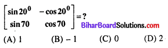 Bihar Board 12th Maths VVI Objective Questions Model Set 3 in English Q37