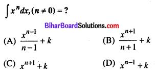 Bihar Board 12th Maths VVI Objective Questions Model Set 3 in Hindi Q30
