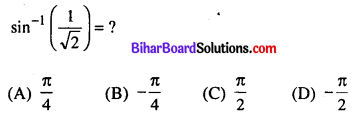 Bihar Board 12th Maths VVI Objective Questions Model Set 3 in Hindi Q4