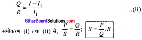Bihar Board 12th Physics Model Question Paper 1 in Hindi - 24