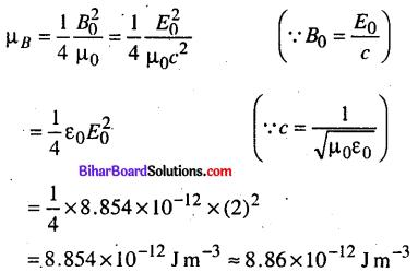 Bihar Board 12th Physics Objective Answers Chapter 8 वैद्युत चुम्बकीय तरंगें - 5