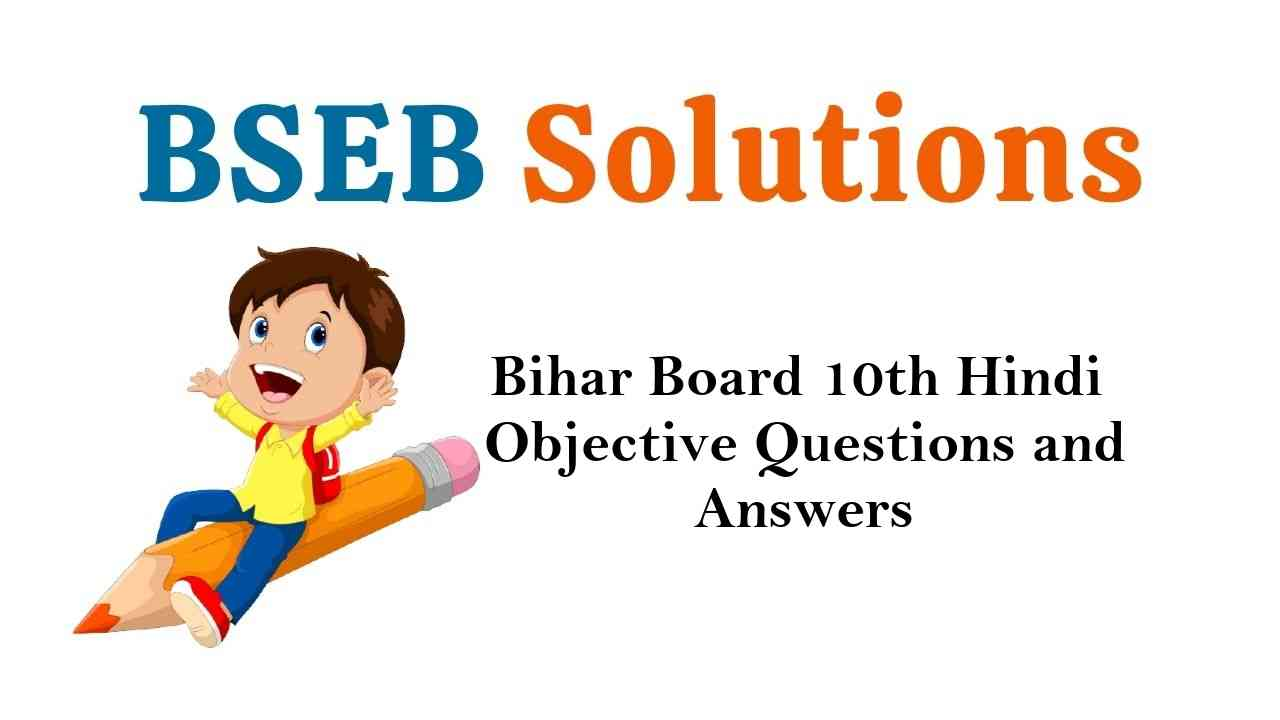 Bihar Board Class 10th Hindi Objective Questions and Answers Key Pdf Download