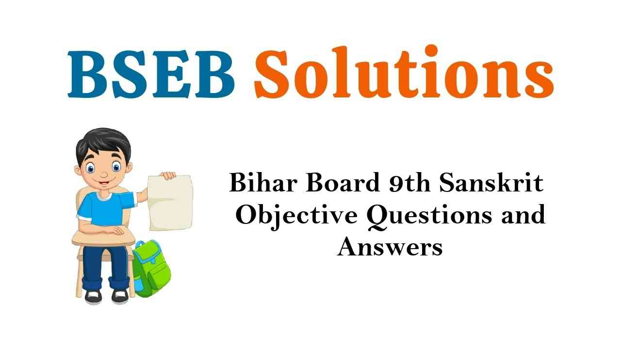 Bihar Board Class 9th Sanskrit Objective Questions and Answers Key Pdf Download